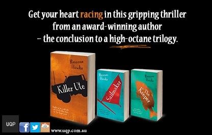High-octane Trilogy